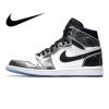 Nike Air Jordan LIMITED EDITION Pass the Torch